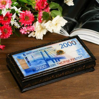 Шкатулка для денег, «Купюра», синий, 17 x 8,5 x 3,5 см