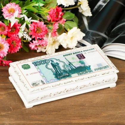 Шкатулка для денег, «Купюра», белый, 17 x 8,5 x 3,5 см