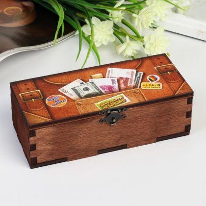 Шкатулка для денег «Чемодан», 16 х 7 х 5 см