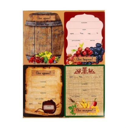 Набор этикеток для домашнего виноделия, 24 шт, 10,7 х 8 см