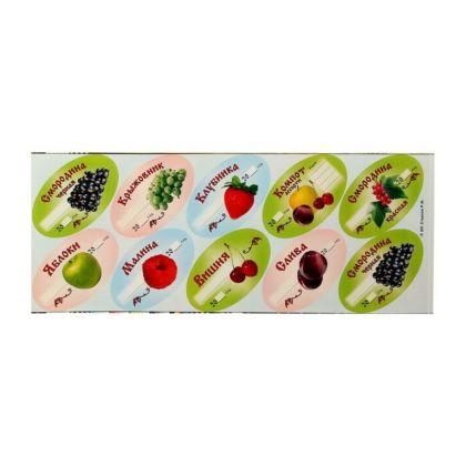 Набор этикеток для домашних заготовок из ягод и фруктов, 30 шт, 6 х 3,5 см