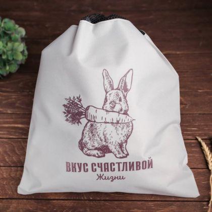 Мешок для хранения овощей «Морковка», белый, 45 x 1 x 39,5 см