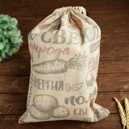 Мешочек для овощей «Природа», бежевый, 37 х 26 см