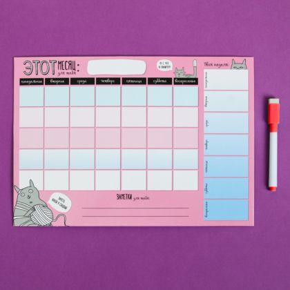 Планинг на магните со стирающимся маркером, розовый, 29,7 x 0,2 x 21 см