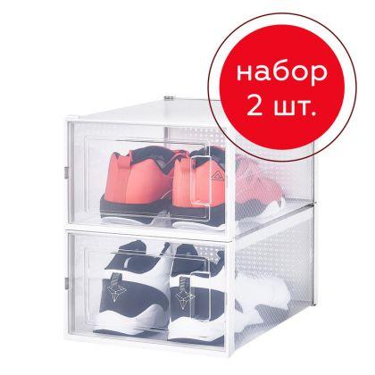 Коробка для хранения высокой обуви Premium, набор из 2 шт, 36 x 28 x 21 см
