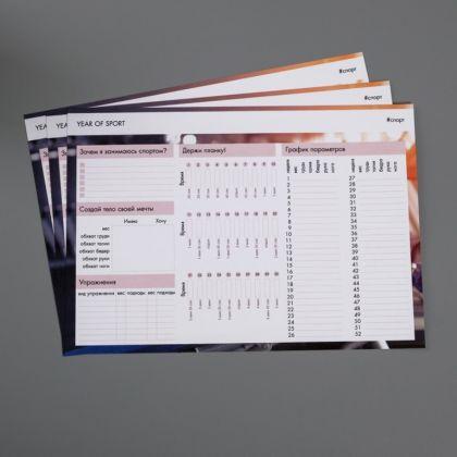 Трекер привычек «Sport», 29,7 x 21 см