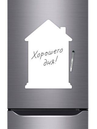Магнитная маркерная доска для рисования «Home», белый, 40 х 30 см