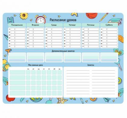 Магнитное расписание уроков «School», голубой, 42 x 30 см
