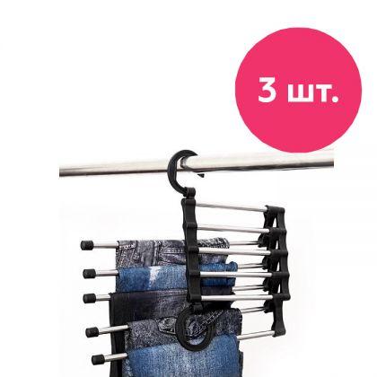 Набор вешалок раздвижных для брюк на 5 спиц, 3 шт, черный, 34 x 18 x 17 см