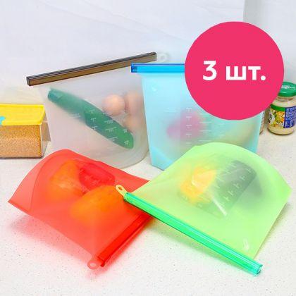 Набор силиконовых герметичных пакетов для хранения продуктов, 1 л, 3 шт, 18 x 2,5 x 22 см