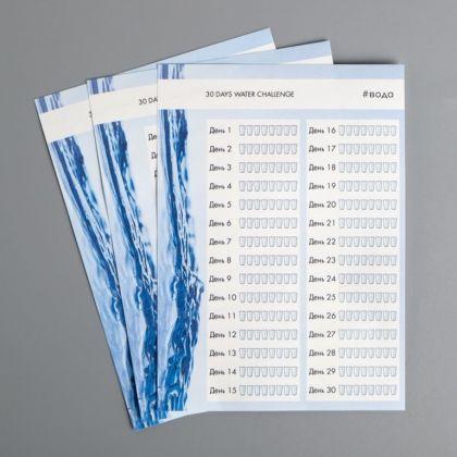 Трекер привычек «Water», голубой, 14,8 x 10,5 см