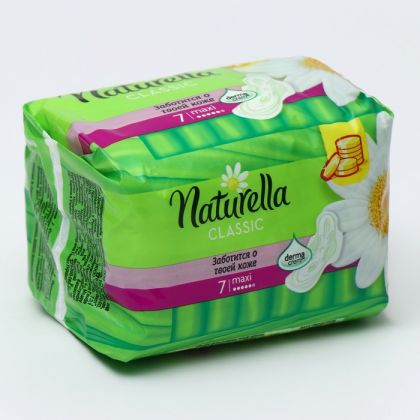 Прокладки гигиенические «Naturella» Classic ароматизирующие с крылышками Camomile Maxi Single, 7 шт, 11 x 8 x 8 см