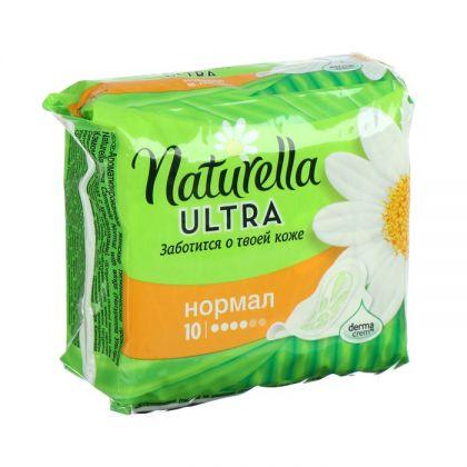 Прокладки гигиенические «Naturella» Ultra Camomile Normal, 8 шт, 9 x 4 x 8 см