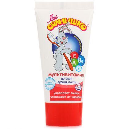 Зубная паста «Мое солнышко» Мультивитамин, 65 г