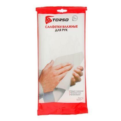 Влажные салфетки TORSO для очистки рук, 25 шт