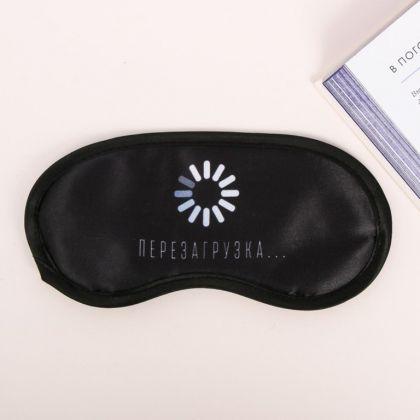 Маска для сна «Reload», черный, 19,2 x 9,4 x 0,2 см