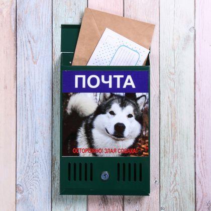 Ящик почтовый с замком, вертикальный, «Охранник», зеленый, 20 x 4 x 31 см