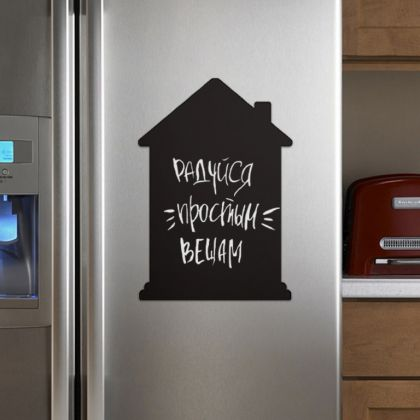 Грифельная магнитная доска «House», 40 x 27 см