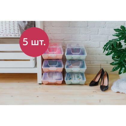 Комплект коробок для хранения обуви «Trace», розовый, 5 шт, 37 х 22 х 14 см