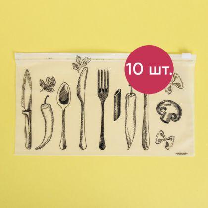Комплект пакетов для хранения еды горизонтальных «Gastronomy», 10 шт, 25 x 14,5 см
