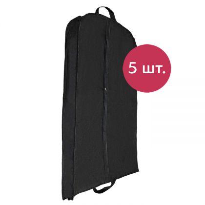 Чехлы для одежды зимние, 5 шт, черный, 120 x 60 x 10 см