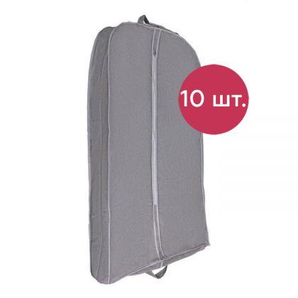 Чехлы для одежды зимние, 10 шт, серый, 140 х 60 х 10 см