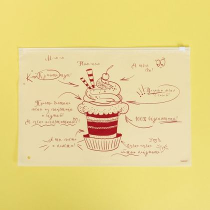 Пакет для хранения еды горизонтальный «Cupcake», 36 x 24 см