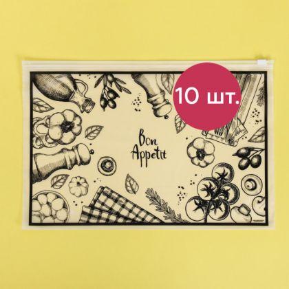 Комплект горизонтальных пакетов для хранения еды «Taste», 10 шт, 36 x 24 см