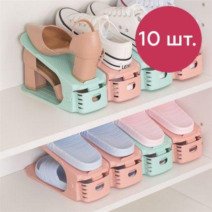 Комплект из подставок для обуви на одну пару модель 1, бежевый, 10 шт, 24 х 9 х 10-18 см