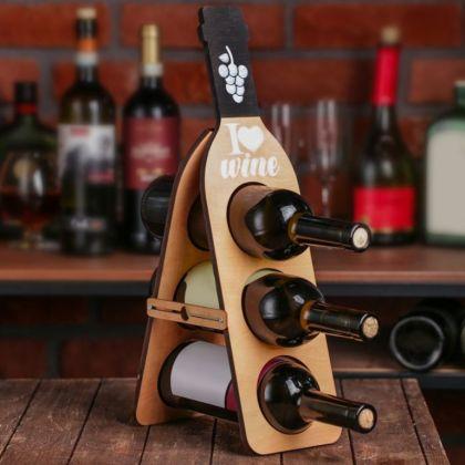 Подставка под 3 бутылки «I love wine», бежевый, 46 x 12,6 x 2 см