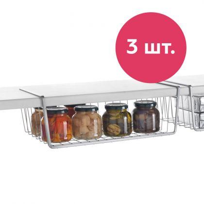 Комплект из трех подвесных полок для шкафа, хром, 40 х 26 x 11 см