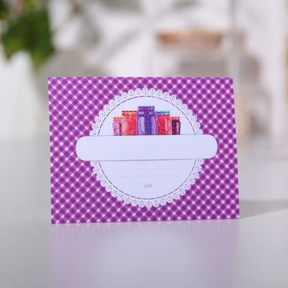 Этикетка для домашних заготовок «Вкус», 8 x 6 cм