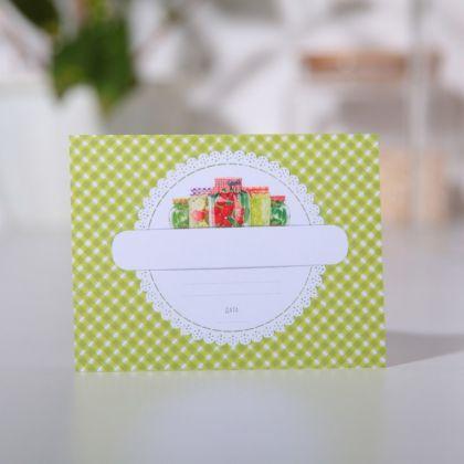 Этикетка для домашних заготовок «Соленья», 8 x 6 cм