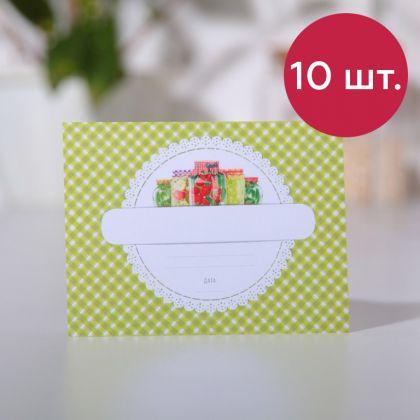 Набор этикеток для домашних заготовок «Соленья», 10 шт, 8 x 6 cм