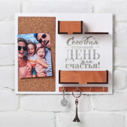 Ключница с полкой и карманом «Happy day», 30 х 5 x 25 см