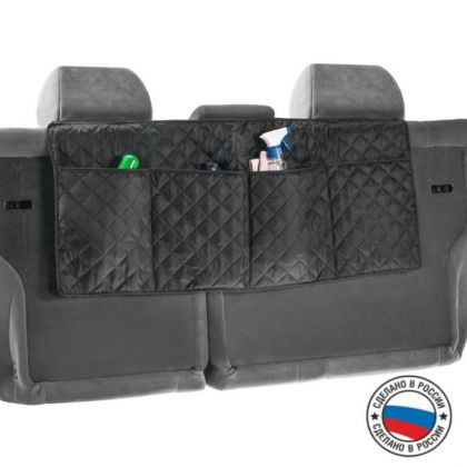 Органайзер на спинку сидения в багажник, оксфорд, ромб, черный, 95 х 40 см