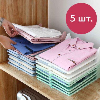 Набор досок для хранения одежды, 5 шт, белый, 33 x 25,5 x 4,5 см