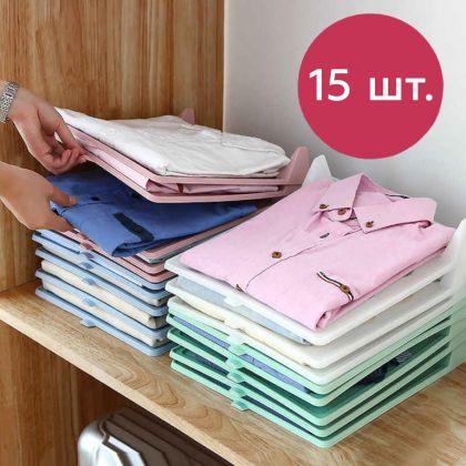Набор досок для хранения одежды, 15 шт, белый, 33 x 25,5 x 4,5 см