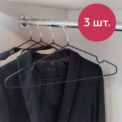 Набор вешалок-плечиков с антискользящим покрытием, 42-44, 3 шт, черный, 40 x 0,3 x 20 см