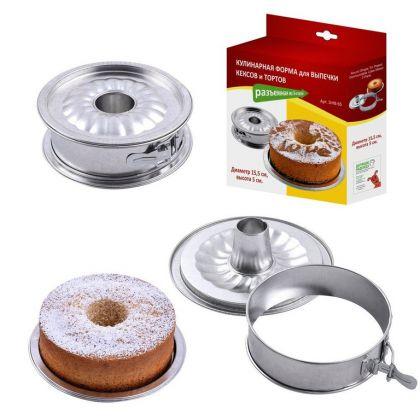 Форма для выпечки кексов и тортов разъемная, 3 части, 15,5 x 5 см