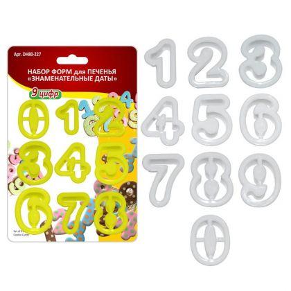 Набор форм для печенья «Celebrate», 9 цифр, 3,5 x 4,5 x 1,7 см
