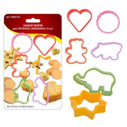 Набор форм для печенья «Mosaic», 6 шт