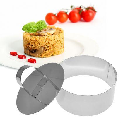 Кулинарная форма «Round» с крышкой-прессом, 10 х 4,5 см