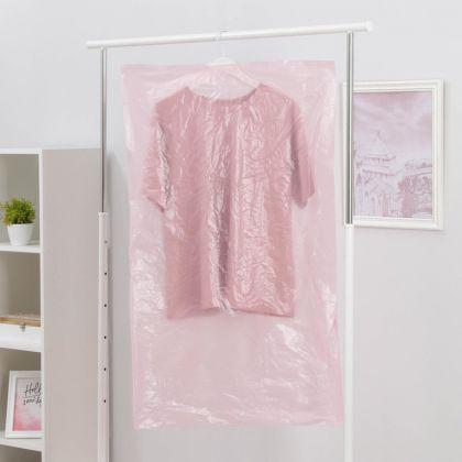 Набор ароматизированных чехлов для одежды «Lavender», 2 шт, розовый, 110 x 65 см