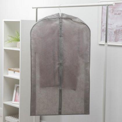 Чехол для одежды зимний, серый, 100 x 60 x 10 см