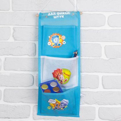 Подвесные кармашки для детского сада «Мультяшки», синий, 45 х 18 см