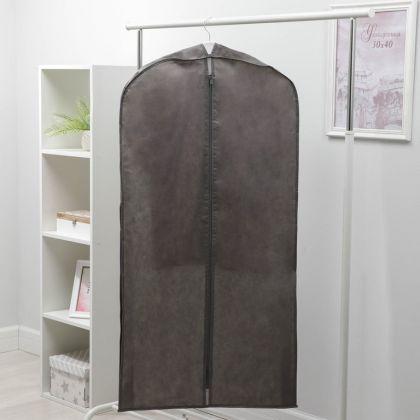 Чехол для одежды зимний, серый, 120 x 60 x 10 см