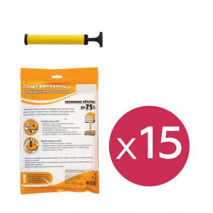 Комплект Пакет вакуумный для хранения с клапаном, 70 x 100 см, 15 шт + Насос для вакуумных пакетов, желтый, 28,5 см