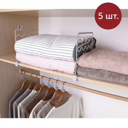 Разделитель для шкафа «Wave», 5 шт, белый, 27,4 x 2,3 x 25 см