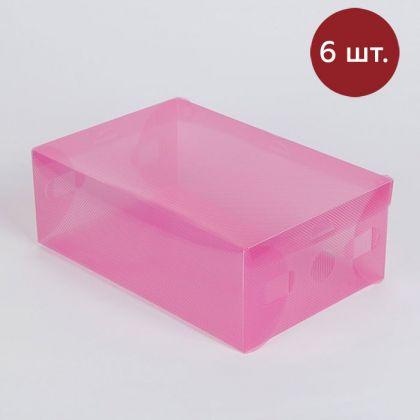 Коробка для хранения обуви, 6 шт, розовый, 28 x 18 х 10 см